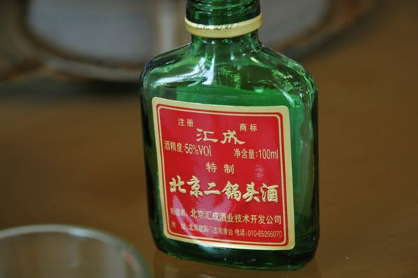 China_ricewine3